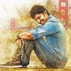 Adiga Adiga Cover Song-Telugu