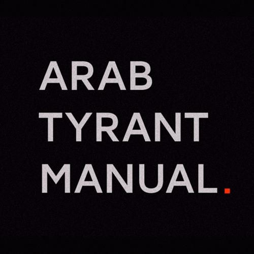 Episode 002 – Saudi Reforms (Part 2)