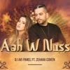 Dj Avi Panel Feat. Zehava Cohen & Mash & OTIO - Aah W Noss (shai Asaraf Bootleg)