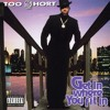 GETTIN IT REMAKE- TOO SHORT TRIBUTE (*****MIXED VERSION*****)