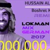 Hussain Al Jassmi Boshret  Kheir 2017 ( LOKMAN K. MIX GERMANY )