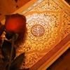 سورة النمل آية 43-19 عبد الباسط عبد الصمد