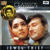 Cover Asha Bhosle-Raat Akeli Hai-Jewel Thief