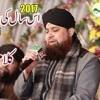 Mery nabi Se Owais Raza Qadri Naat 2017 (YAHAN BHI Hai)