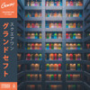 Grandtheft - Square One (feat. MAX)