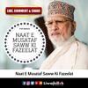 Naat E Musataf Saww Ki Fazeelat By Shaykh ul Islam Dr. Muhammad Tahir ul Qadri