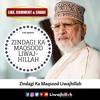 Zindagi Ka Maqsood Lewajhhi Allah BY Shaykh - Ul - Islam Dr. Tahir - Ul - Qadri