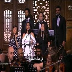 Spacetoon Medley - George Kolta orchestra  | ميدلي سبيس تون - اوركسترا مايسترو جورج قلته