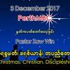 Christmas Christian Discipleship
