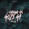 CKay - Chukwu Ga Gozi Gi (This Christmas)