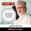 Baidari Ki Pehli Shart By Shaykh - Ul - Islam Dr Muhammad Tahir ul Qadri mp3