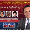 Off The Record 5th December 2017