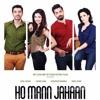 Shakar Wandan -- Ho Mann Jahan
