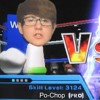 Boxing Results - Wii Sports- Amazing Vocal Cover
