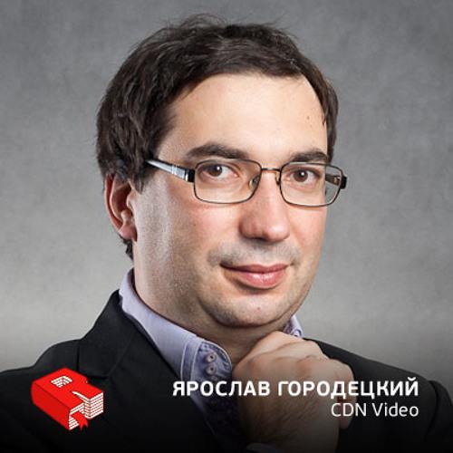 Рунетология (318): Ярослав Городецкий, основатель и руководитель CDNVideo