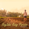 Naglaho Kong Paraiso