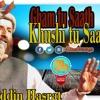Gham Tu Saath Khushi Tu Saath... (by Hasrat) Gb New Songs