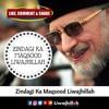 9. Uthna Baithna Sb Kuch Liwajhillah