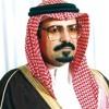 Download عبدالله بن عون - ياللي تجون الغضي Mp3