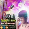 Akhil Bhai zKa Dostana [My Style Mix] - DjOffice.in  Dj_Shabbir  DjSrikanth_Styles.me