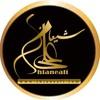 Download Qateel-e-Nai Nawa Hussain (Shian-e-Ali) Mp3