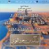Special Naseeha Given By Shaykh Usama bin Saud al-Amri To Salafi Brothers In Maldives (4-Dec-2017) mp3