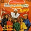Dschinghis Khan - Moskau 1979 (Remix DjAdiMax) 2018 Extended