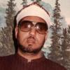 Download الشيخ محمد عمران   الإعجاز في النغم   ابتهال يا رسول الله   جئت بالآيات 22 إعادة بعدة نغمات روعة Mp3