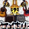 Pokémon X  Y Kiseki (Ending) - Acoustic Cover  Pokérus Feat. Tenno
