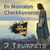 En Manalan Cherkkuvanai   Anusree ft. JB Joseph