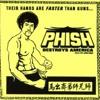 Phish - Simple (December 9, 1997 - Official Audio)