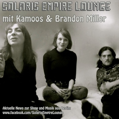 SEL 04.12.17: KAMOOS & BRANDON MILLER