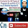 Shayre islam janab Moulana Ataullah Ata Birnagar Bisharia Jame Masjid Road Chharrapatti Bhargama Araria Bihar Contact Numbar 9801256502_Contact for All type of program and Confrinc E.T.C. jalsa mushayra Shadi wagerah.mp3
