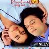 HU EJ CHOKRO SONG -ALWAYS RAHISHU SATHE- Gujarati films video song