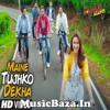 Neend Churayi (Golmaal Again) 320kbps-(MusicBaza.In)