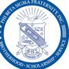 Phi Beta Sigma Hymn