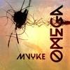 MVYKE - Omega