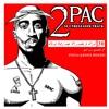 2PAC - BLACK JESUS