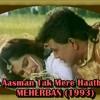 Agar Aasman Tak Mere Haath Jate 10122017