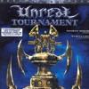 Unreal Tournament: Run