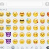 Emoji (lyrics)