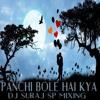 Panchi Bole Hai Kya Remix Dj Suraj Sp Mixing