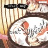 Geek Stink Breath (Originally By Green Day)