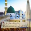 Al-Kahf  سورة الكهف بصوت القاريء هزاع البلوشي