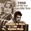 Mujhko Is Raat Ki Tanhai Mein (Dil Bhi Tera Hum Bhi Tere 1960)
