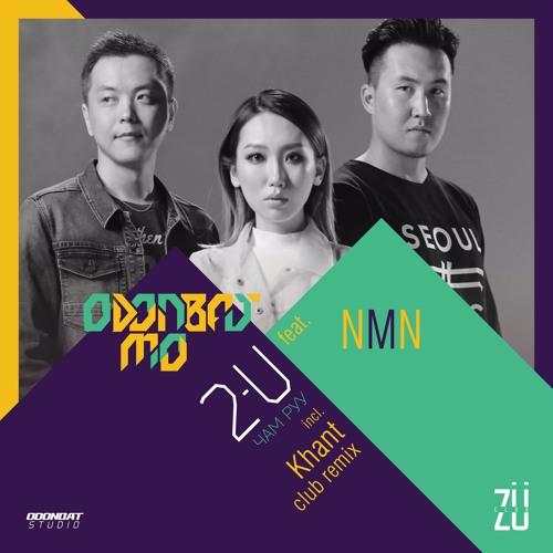 "Odonbat & MO - 2-U ""Чам Руу"" (feat. NMN) (Khant Club Remix)"