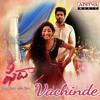 Sai Pallavi Vachindey song remake by DJ BHANU (LEVEN)