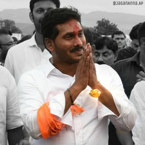 Jagananna Vastunnadu Manakosam by Rede Mint playlists on