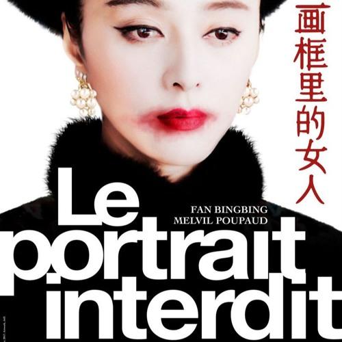 Le Portrait Interdit - Melvil Poupaud