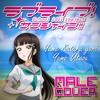 [MALE COVER] Yume Kataru Yori Yume Utaou - Love Live! Sunshine!!